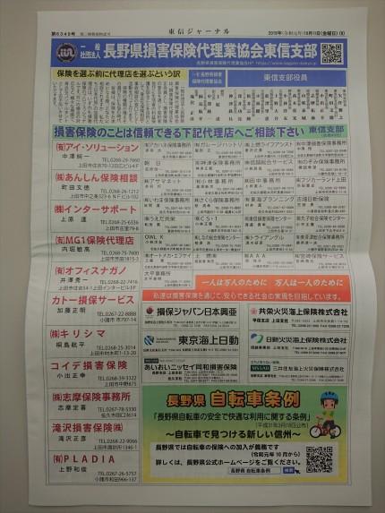 DSC_00183